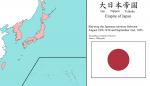 1910 1945 asia china japan korea pacific_ocean russia taiwan  rating:Safe score:2 user:Astrolys