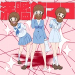 brown_beard brown_hair glasses kill_la_kill mako_mankanshoku  rating:Questionable score:0 user:fembeard