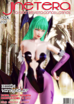 green_hair lady morrigan party_dlc roy12_mods succubus  rating:Questionable score:4 user:hardstyle94