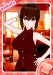 anime big_breast brown_hair h_game koikatsu tagme vena video_games vosmug  rating:Explicit score:18 user:longbill