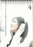 calendar chihara_minori solo  rating:Safe score:1 user:Seedmanc