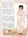 kimono solo tamura_yukari  rating:Safe score:0 user:raizoo