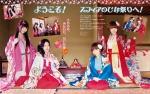 kimono kotobuki_minako sphere takagaki_ayahi tomatsu_haruka toyosaki_aki  rating:Safe score:0 user:j1m0ne