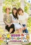 shimoda_asami tag_me tatsumi_yuiko  rating:Safe score:0 user:koe