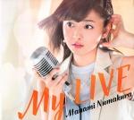 numakura_manami solo tagme  rating:Safe score:0 user:Seedmanc