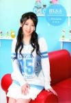 chihara_minori m.s.s_letter solo tagme  rating:Safe score:0 user:Seedmanc