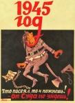 1945 swastika tagme  rating:Safe score:0 user:usernam