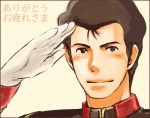 bright_noa male mobile_suit_gundam tagme  rating:Safe score:0 user:shalice
