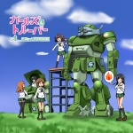 armored_trooper crossover drawfaggotry girls_und_panzer grass jungle_gym mecha scopedog votoms  rating:Safe score:0 user:Aquarionoid