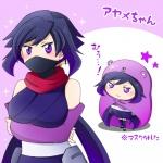 ayame crossover drawfaggotry gundam gundam_build_divers humor ninja umaru-chan  rating:Safe score:0 user:Aquarionoid