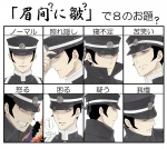 artist:nobingo devil_summoner_raidou_kuzunoha raidou_kuzunoha_xiv  rating:Safe score:0 user:acheri