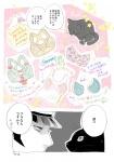 artist:nobingo devil_summoner_raidou_kuzunoha gouto raidou_kuzunoha_xiv  rating:Safe score:0 user:acheri