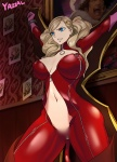 ann_takamaki artist_watermark lewd persona_5  rating:Questionable score:0 user:Haken_Browning