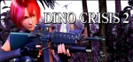 dino_crisis dino_crisis_2 tagme  rating:Safe score:0 user:JBarnes