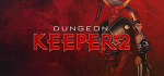 2 dungeon dungeon_keeper dungeon_keeper_2 dungeon_keeper_ii keeper  rating:Safe score:0 user:loinbread