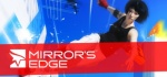 edge mirror mirror's_edge mirrors_edge tagme  rating:Safe score:0 user:crabapple