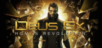 deus_ex deus_ex_human_revolution dx dxhr human_revolution  rating:Safe score:0 user:loinbread