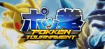 pokkén pokken tagme tournament wiiu  rating:Questionable score:0 user:Anonymous