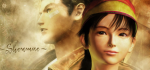 dreamcast sega shenmue tagme  rating:Safe score:2 user:Anonymous