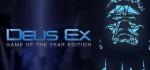 deus deus_ex edition ex game goty of the year  rating:Safe score:7 user:cornjob