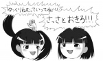Monochromatic crossover monoe monoko parody pigtails smile touhou yukkuri_shiteitte_ne!!! yume_nikki  rating:Safe score:0 user:SARS