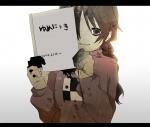 diary madotsuki smile solo yume_nikki  rating:Safe score:0 user:Snow