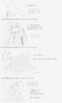 1 ascii_art fellatio penis suguri suguri_(game) tagme translated  rating:Explicit score:0 user:Hind