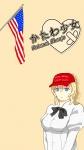 1girl akido maga satou_lilly school_uniform usa  rating:Safe score:1 user:Undertaker
