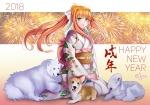alternate_outfit corgi dog fireworks kevn kimono monika new_year solo tagme  rating:Safe score:0 user:Kuso_Coobie