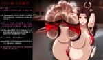 anus breasts feet king_of_fighters mai_shiranui nail_polish shiranui_mai soles toes vagina w-link_(artist)  rating:Explicit score:0 user:kiriko