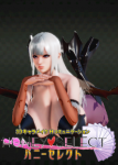 aslend capcom darkstalkers huge_breasts long_hair morrigan morrigan_cosplay tagme video_games white_or_silver_hair  rating:Questionable score:4 user:Anonymous
