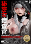 honey_select tagme witch  rating:Explicit score:1 user:hyun9810