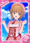 card_captor_sakura high_rated koikatsu sakura_kinomoto  rating:Questionable score:29 user:Anagalis