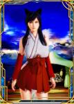ahri bondage gothic league_of_legends lol lolita  rating:Questionable score:6 user:Yamauzura