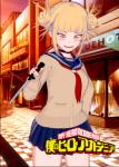 anime blonde_hair boku_no_hero_academia cafekko57 himiko_toga koikatsu  plus_ultra school_uniform super_powers toga_himiko yandere  rating:Safe score:10 user:Cafekko57