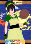 avatar_the_last_airbender black_hair cartoons female koikatsu loli toph toph_beifong  rating:Safe score:6 user:SaintPriest