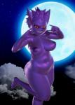 adjustmod female gengar ghost honey_select pokemon shortstack  rating:Questionable score:0 user:Derpatron