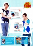 kiuchi_hidenobu suwabe_junichi  rating:Safe score:0 user:j1m0ne