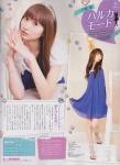 hands haruka_mode solo tomatsu_haruka  rating:Safe score:0 user:j1m0ne