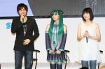 asano_masumi cosplay drawing endo_aya nakamura_yuuichi  rating:Safe score:1 user:Seedmanc
