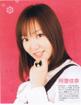 asumi_kana solo tagme  rating:Safe score:0 user:Seedmanc