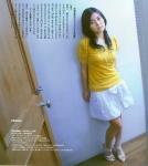 hasegawa_shizuka solo tagme  rating:Safe score:0 user:Seedmanc