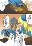 2_girls atago blush fart kantai_collection nekosu_(artist) smell sniffing takao translated yuri  rating:Safe score:5 user:nyou