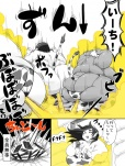 3_girls bare_ass bbw big_ass big_breasts cow cow_girl exercise fart grunt huge_fart manga monochrome panties powerful_fart special_attack squarewave29_(artist) translated  rating:Questionable score:7 user:Bageltoast