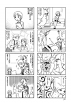 fart manga shunin_ga_yuku tagme translation_request  rating:Questionable score:0 user:Frog