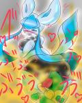 big_ass blush facefart facesit fart furry glaceon hyaaa-umai_(artist) pokemon sadism snivy tears  rating:Safe score:4 user:nyou