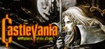 castlevania night of psx symphony the  rating:Questionable score:3 user:bugahc