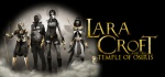 croft lara lara_croft osiris temple  rating:Safe score:0 user:paegan