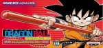 advance adventure ball boy dragon dragon_ball_advance_adventure game gameboy gba  rating:Questionable score:0 user:rian_fn