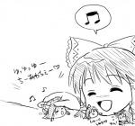 >_< artist:rorinko blush flapping hakurei_reimu koyukkuri musical_note petting reimu rubrub simple_background  rating:Safe score:0 user:jogiff
